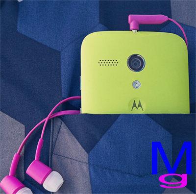 Moto-g-phone